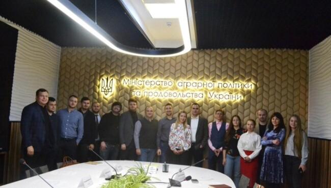 Участь у круглому столі під керівництвом заступника Мінекономіки України. Cічень 2020 року