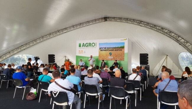 Participation in a year-biggest exhibition AGRO 2020. 11/06/2020