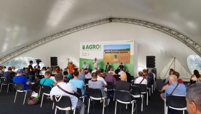 Участь у виставці «АГРО-2020». 8-11 червня 2020 року