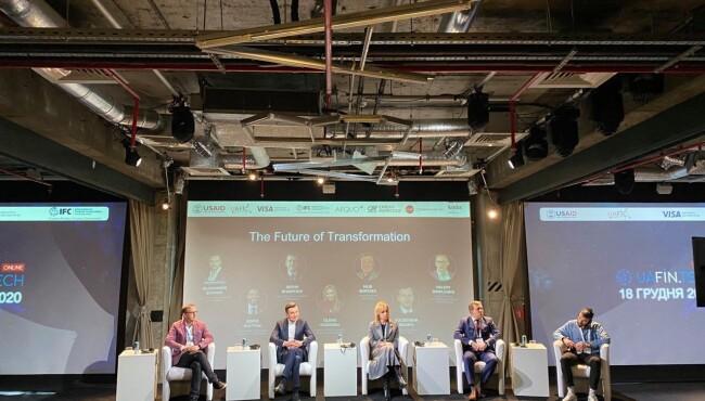 Призове місце в пітч-батлі стартапів в рамках конференції UAFinTech. 18 грудня 2020 року