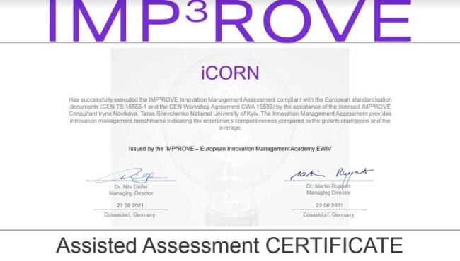 iCORN отримав сертифікат успішної оцінки Європейської комісії Innovation Managment! 22 червня 2021 року