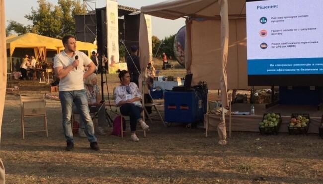 Agro Toloka 2020 festival. 25/09/2020